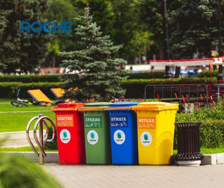 Descarte de lixo em condomínio